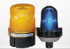 Visual Signal Strobe Lights